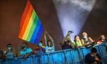 """أزمة ائتلافية بعد مصادقة بالقراءة التمهيدية على قانون منع """"علاج المثليين"""""""