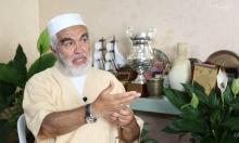"""حوار خاصّ لـ""""عرب 48"""" مع الشيخ رائد صلاح قبل أسابيع من دخوله السّجن"""