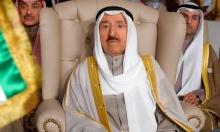 """الكويت: الصبّاح يتوجه الخميس للولايات المتحدة """"لاستكمال علاج"""" طبيّ"""