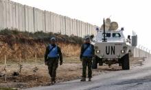 """إلغاء تدريب للجيش الإسرائيلي ورفع حالة التأهب تحسبا لـ""""رد"""" حزب الله"""
