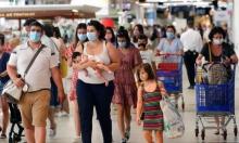 مُستجدات فيروس كورونا عالميًا: الإصابات تقترب من 15 مليونًا وإيران تسجّل أعلى حصيلة وفيّات