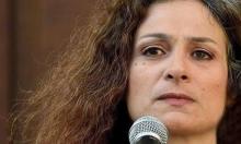 الذكرى الثانية لوفاة الفنانة السورية المُعارِضة مي سكاف
