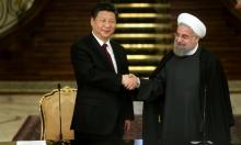 تقرير إسرائيلي: الاتفاق الإستراتيجي الصيني الإيراني تجاري بالأساس