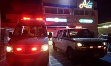 الطّيرة: إصابة شاب بجراح متوسّطة