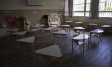 نتنياهو: لا تغيير على عمل جهاز التعليم حاليًا