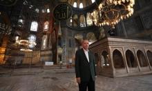 """إردوغان يزور """"آيا صوفيا"""" للمرة الثانية خلال4 أيام"""