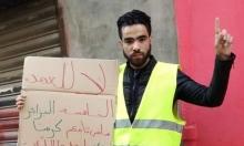 السجن لـ18 شهرًا لإبراهيم لعلامي أحد رموز الحراك الجزائري