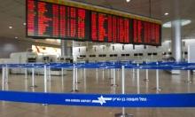 مختبر فحص كورونا في مطار اللد لاستئناف الرحلات الجوية