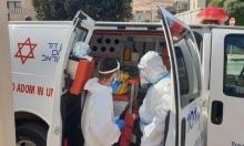 كورونا في المجتمع العربي: 659 إصابة جديدة منذ مطلع الأسبوع