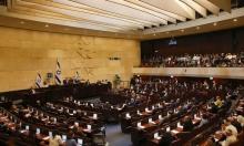 المصادقة على قانون يتيح للحكومة تجاوز الكنيست بقرارات كورونا