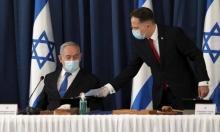 تحليلات: نتنياهو يسعى لانتخابات قبل موعد التناوب