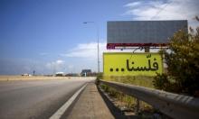 ضابط إسرائيلي: نصر الله منشغل بصراع بقاء يومي وليس برد عسكري