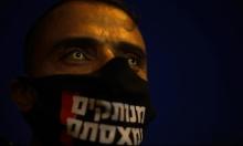 استطلاع إضافي يؤكد تراجع الليكود؛ ورؤية الشباب الإسرائيليين متشائمة