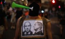 رغم تصدّره: الليكود يتراجع في الاستطلاعات واستياء من نتنياهو
