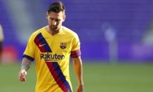 إنتر ميلان يغري ميسي للرحيل عن برشلونة