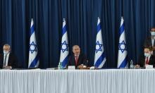 الحكومة الإسرائيلية تصادق على خطة الهبات للمواطنين