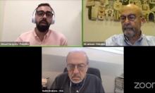 """الروزنا تنظّم حواريّة لمناقشة """"مأزق دولتين أم دولة واحدة؟"""""""
