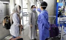 """إيران: أكثر من 200 وفاة بكورونا و""""إنهاك"""" في القطاع الصحيّ"""
