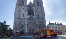 اعتراف متطوع بالكنيسة بتعمّده إشعال النار في كاتدرائيّة نانت