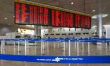 """مخطط لاستئناف الرحلات الجوية إلى قبرص واليونان و""""دول خضراء"""""""
