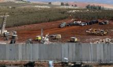 """تعليمات للوزراء الإسرائيليين بعدم التعليق على """"الأحداث في الشمال"""""""