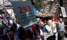 غانتس يعارض تحرير جثامين الشهداء