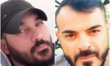 عسفيا: تصريح ادعاء بقتل شابين في دالية الكرمل