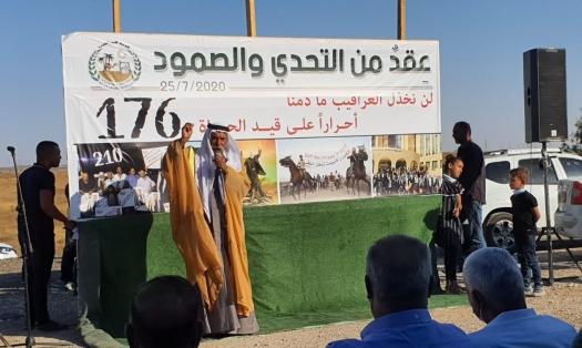 مهرجان على أرض العراقيب في الذكرى العاشرة لانطلاق معركة الصمود