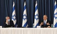 الخلاف على الميزانية الإسرائيلية يتواصل وخيار الانتخابات قائم