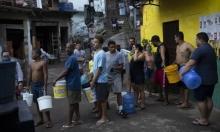 الإصابات بكورونا بأميركا اللاتينية والكاريبي الأعلى في العالم
