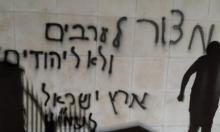 إرهابيون إسرائيليون يضرمون النار بمسجد في البيرة