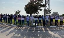 تظاهرة احتجاجية لأهاليكفر قاسم ضدّ سياسة الهدم