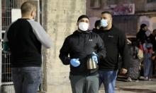 كورونا في القدس المحتلة: 164 إصابة جديدة