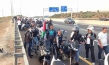 مسيرة للدراجات النارية من يافا إلى القدس
