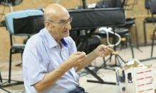 وفاة الموسيقي د. غاوي غاوي