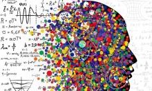 عِلم بلا حوافّ: في إشكاليّة الفصل بين العلوم وأشباهها (2/2)