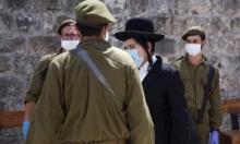 تقرير: يحظر إلقاء مسؤولية مواجهة كورونا على الجيش الإسرائيلي