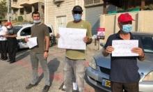 أم الفحم: وقفة احتجاجية ضد جرائم القتل