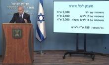الحكومة الإسرائيلية بصدد توسيع الهبات للعائلات الكثيرة الأولاد