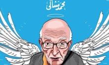 وفاة #طبيب_الغلابة.. وهب حياته ومهنته للفقراء
