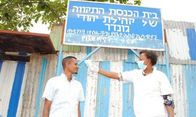 نائب بالليكود يقدم مقترحا لإقامة مدينة ليهود الفلاشا