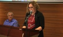 """مشاركة افتراضية واسعة في مؤتمر """"مدى الكرمل"""" لطلاب الدكتوراه"""