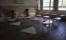وزارة المعارف تعرض خطّتها للعام الدراسي المقبل