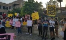"""""""صرخة كويريّة للحريّة"""": تظاهرة في حيفا للمطالبة بحقوق المثليين"""