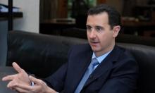 عقوبات أميركية على كيانات وأشخاص مُرتبطين بالنظام السوريّ