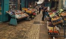 العيد في زمن كورونا بعكا: أمل بنفض غبار الركود الاقتصادي