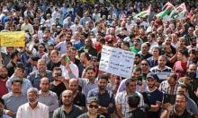 الأردن: الأمن يمنع المعلمين من الاعتصام للتنديد بحل نقابتهم