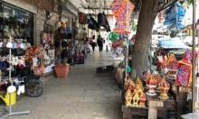 """حركة تجارية ضعيفة بظلّ كورونا في سخنين والبطوف:""""فرحة العيد غائبة"""""""
