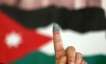 الملك عبد الله يدعو لانتخابات عامة في البلاد