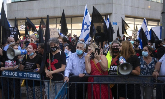 متظاهرون ضد نتنياهو يتهمونه بتغذية الاعتداءات عليهم